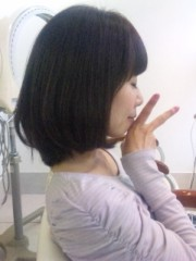 青山利恵 公式ブログ/イメチェン 画像1