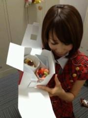 青山利恵 公式ブログ/週末はパチンコ☆ 画像1