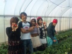 青山利恵 公式ブログ/ここ最近の 画像2