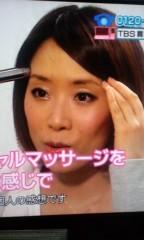 青山利恵 公式ブログ/深夜のお買い物大図鑑 画像1
