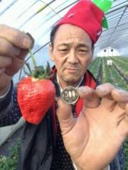 青山利恵 公式ブログ/いちごがり@奥田農園 画像3