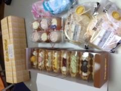 青山利恵 公式ブログ/でちゃう! 画像2