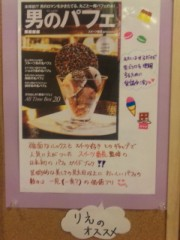 青山利恵 公式ブログ/推薦図書 画像3