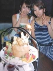 青山利恵 公式ブログ/お祝いday☆ 画像1