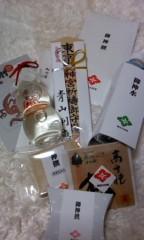 青山利恵 公式ブログ/東京大神宮 画像2