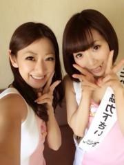 青山利恵 公式ブログ/2014-02-25 20:56:11 画像2