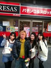 青山利恵 公式ブログ/パチスロライター 画像3