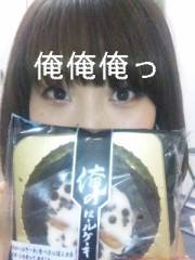 青山利恵 公式ブログ/プレサス2 リニューアルオープン☆ 画像1