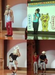 青山利恵 公式ブログ/☆いちご姫結婚式☆ 画像2