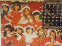 青山利恵 公式ブログ/踏みっ娘カレンダー2011 画像1