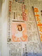 青山利恵 公式ブログ/サンスポ『美女濡れインタビュー』 画像1