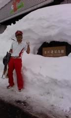 青山利恵 公式ブログ/石川遼記念館と石川不遼さん 画像1