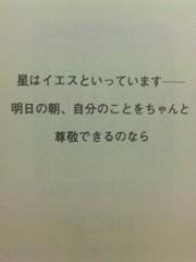 青山利恵 公式ブログ/いちごLIVE 画像1