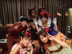 青山利恵 公式ブログ/2012-11-04 15:24:46 画像2