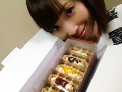 青山利恵 公式ブログ/でちゃう! 画像3
