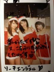 青山利恵 公式ブログ/あなたのハートにリーチ! 画像1