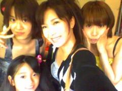 青山利恵 公式ブログ/きよあちゃん 画像1