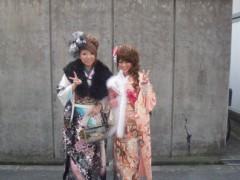 滝口ミラ 公式ブログ/成人式の写真です〜 画像1