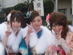 滝口ミラ 公式ブログ/成人式の写真です〜 画像3