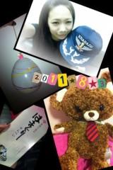 岡本唯 公式ブログ/★YOKOHAMAで遊ぼう! 画像1