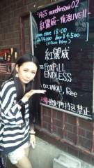 岡本唯 公式ブログ/4月16日 画像1