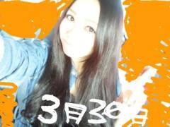 岡本唯 公式ブログ/(^^)ポカポカ陽気! 画像1