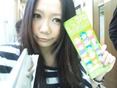 岡本唯 公式ブログ/★ふっかーつ! 画像1