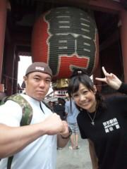 岡本唯 公式ブログ/★浅草day! 画像1