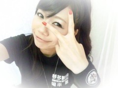 岡本唯 公式ブログ/★リラクゼーション! 画像1