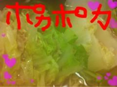 岡本唯 公式ブログ/*季節* 画像1