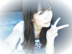 岡本唯 公式ブログ/★ほっほーい! 画像1