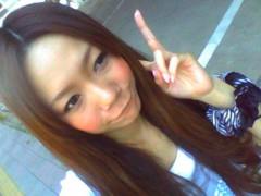岡本唯 公式ブログ/(^^)おはよっ☆! 画像1