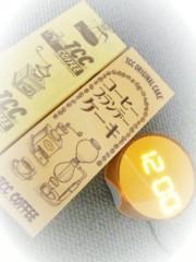 岡本唯 公式ブログ/★プレゼントー! 画像2