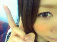 岡本唯 公式ブログ/(^^)わーい 画像1