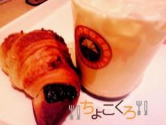 岡本唯 公式ブログ/(^^)いざ! 画像1