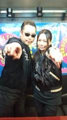 岡本唯 公式ブログ/YOKOHAMAで遊ぼう! 画像1