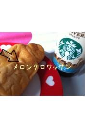 岡本唯 公式ブログ/(^^)どーなのよ!どーなのよ!これはどーゆー事なのよーー!w 画像1