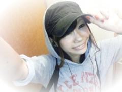 岡本唯 公式ブログ/★わわわ! 画像1