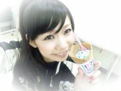 岡本唯 公式ブログ/★アイス! 画像1