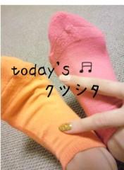 岡本唯 公式ブログ/(^^)おはよー 画像1