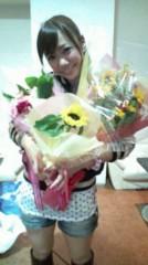 岡本唯 公式ブログ/(^^)懐かしい☆ 画像1