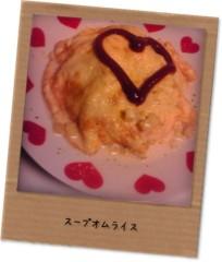岡本唯 公式ブログ/(^^)んまんま! 画像1