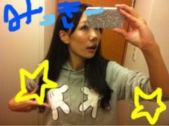 岡本唯 公式ブログ/(^^)おはよー 画像3