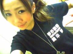 岡本唯 公式ブログ/(^^)ぽちっとな! 画像2