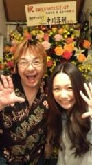 岡本唯 公式ブログ/★tono(笑) 画像3