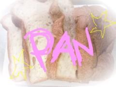 岡本唯 公式ブログ/★デビュー! 画像1