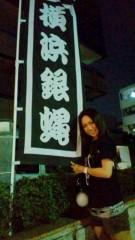 岡本唯 公式ブログ/(^^)そうなんです! 画像1