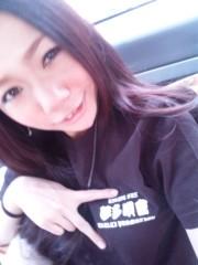 岡本唯 公式ブログ/★6月! 画像1