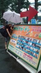 岡本唯 公式ブログ/(^^)ううぅぅ… 画像2