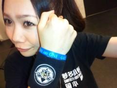 岡本唯 公式ブログ/★かつしかFM! 画像1